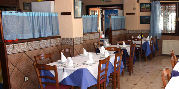 Restaurante Hostal Arosa